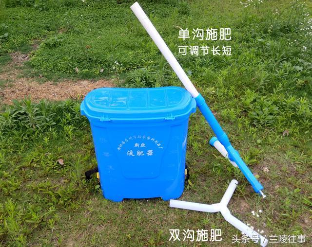 农用工具推荐:2018施肥神器,手动果树玉米草莓撒肥器溜肥机