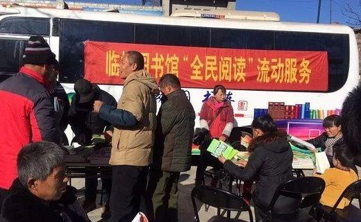 县图书馆推广全民阅读走进赵庄乡驾游村