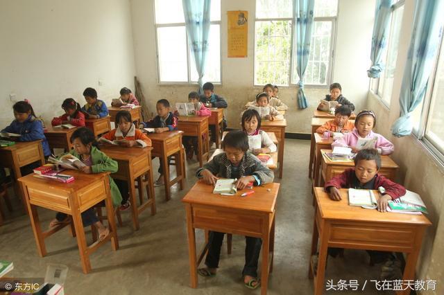 """农村教育和农村教师的福音,新世纪以来国家第十五个""""三农""""指导"""