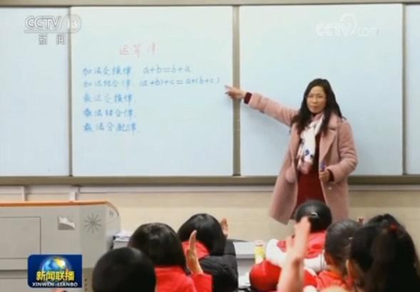 """一家三代扎根乡村教育 这个乡村学校挂有习近平的""""题字"""" 快看"""