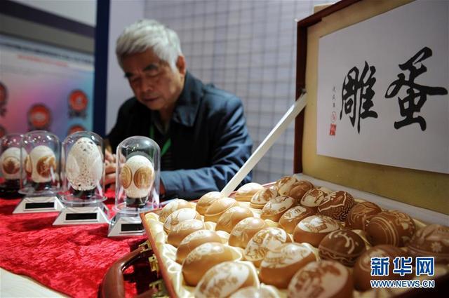 (文化)(2)贵州:民博会上赛手艺  能工巧匠展非遗