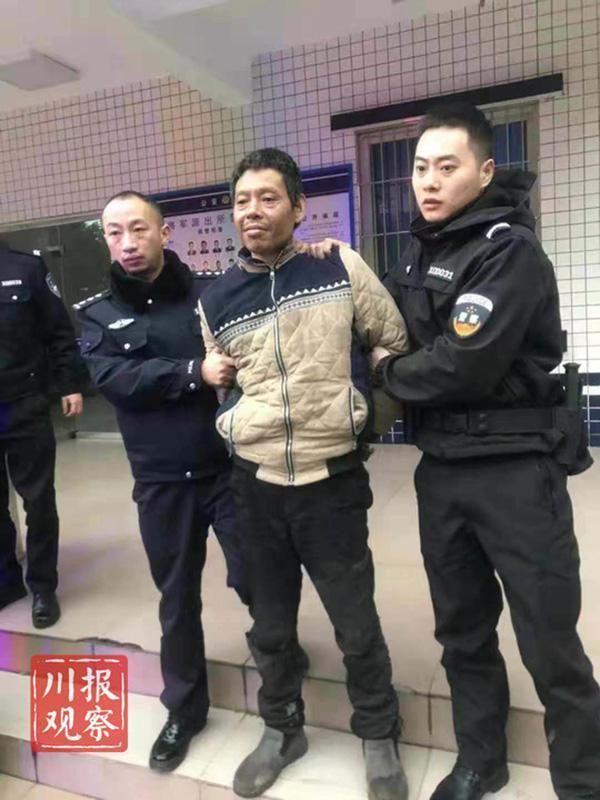 四川夹江公交爆炸嫌犯在洪雅县落网,涉嫌引发爆炸致17伤