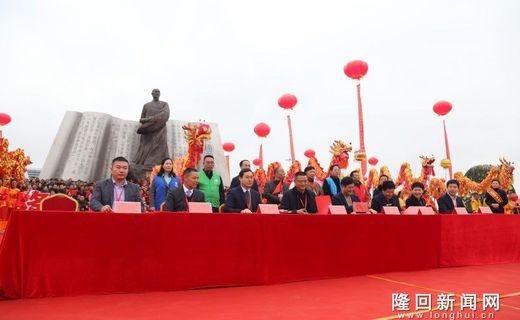 【高铁进隆回 发展新速度】隆回县举行招商引资项目集中签约仪式