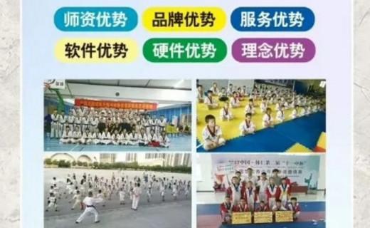 原平市建武国际跆拳道训练基地,10周年庆典活动开始啦
