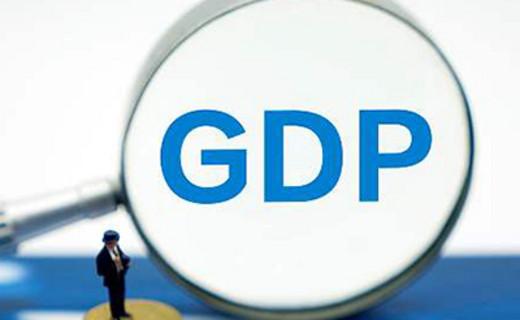 上半年我国GDP同比增6.3%