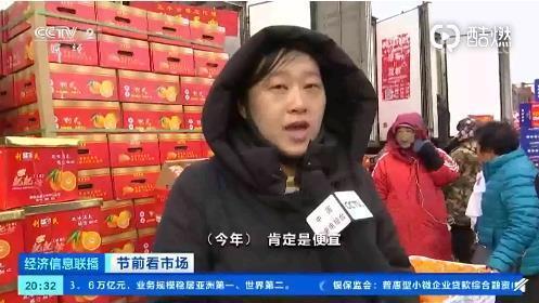 北京苹果价格降三成、沙糖桔价格砍半,春节消费旺季到,价格为何不涨反降?