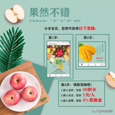 仅靠公众号推送文章,一天之内卖空300箱水果,线上转化率高达84%