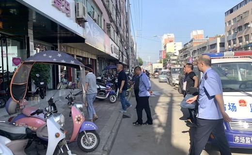 淅川县市场监督管理局开展头盔价格专项检查