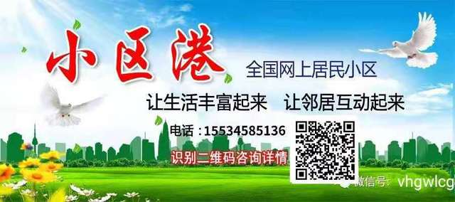 村网通小区港图.jpg