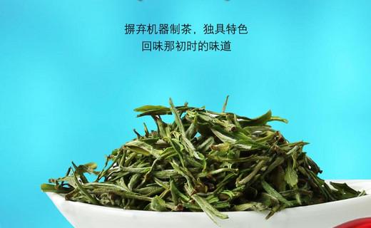 茶多酚与茶氨酸的功效及机理